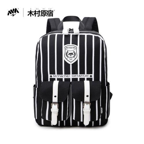 木村原宿MM - 直線道 中性口袋厚墊釋壓筆電後背包-黑白條