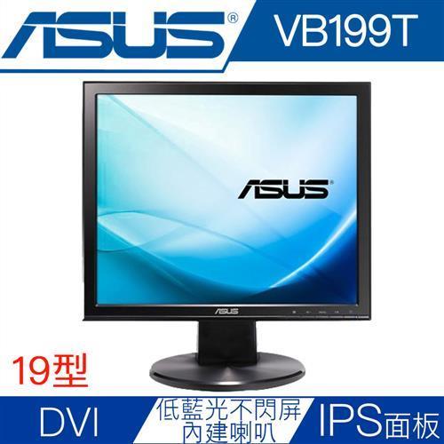 【ASUS華碩】VB199T 19型IPS螢幕