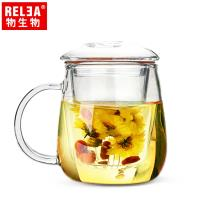 香港RELEA物生物 500ml大蘑菇耐熱玻璃泡茶杯 附濾茶器