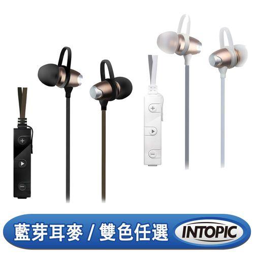 INTOPIC 廣鼎 運動型藍牙耳機麥克風(JAZZ-BT25)