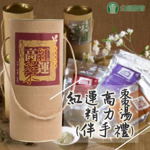 【公館農會】紅運高棗精力湯-伴手禮(500g/罐) x3罐組
