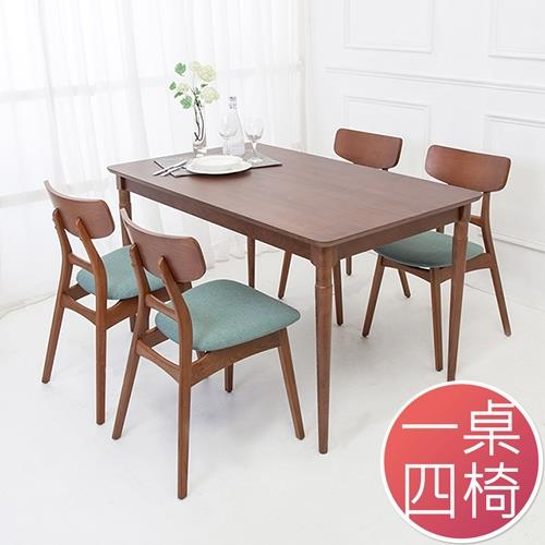Boden-尼特4.5尺實木餐桌椅組一桌四椅|桌椅組|ETMall東森購物