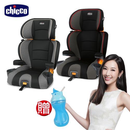【送好禮】chicco-KidFit成長型安全汽座-4色 (適用3-12歲)|成長型