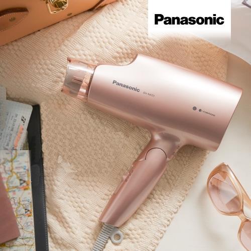 Panasonic 國際牌 奈米水離子國際電壓吹風機 EH-NA55- 折疊式吹風機