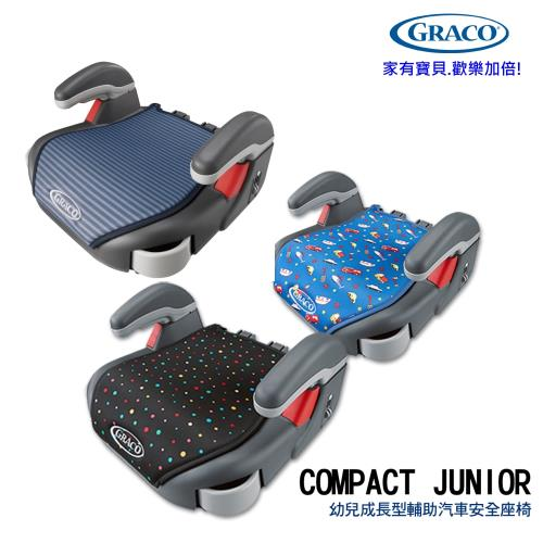 【GRACO】幼兒成長型輔助汽車安全座椅 COMPACT JUNIOR*贈hello kitty迴力車$250*|增高墊