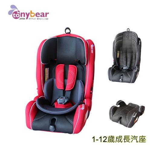 Tony Bear 1-12歲成長型汽車座椅 紅黑 / 黑|成長型