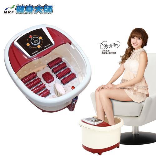 健身大師 14大功能SPA氣泡足浴機 中低桶泡腳機