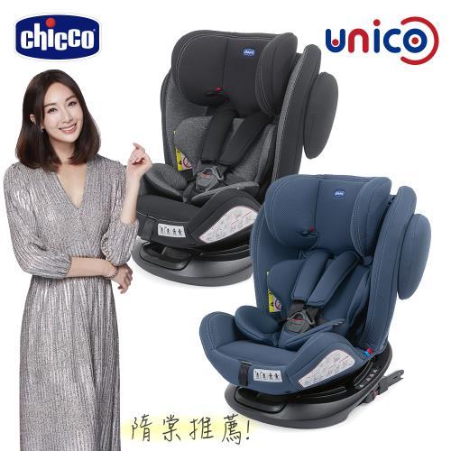 【新色上市】chicco-Unico 0123 Isofit安全汽座-多色|成長型
