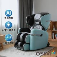 OSIM  V手天王按摩椅 OS-890