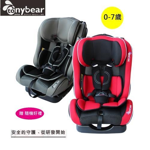 Tony Bear 0-7歲兒童成長型汽座|0-4歲汽座