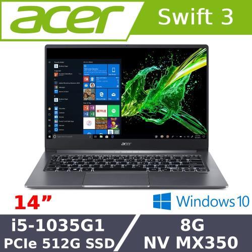 Acer宏碁 SF314-57G-55UK 輕薄筆電 14吋/i5-1035G1/8G/PCIe 512G SSD/MX350/W10 低調灰|Swift系列 輕薄美學