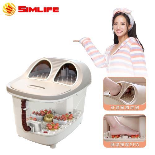 【SimLife】業界首創乾濕兩用電動腳底按摩泡腳機 高桶泡腳機