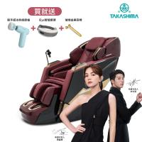 TAKASIMA 高島 星空椅 2.0 A-9201(按摩椅)