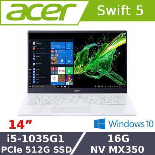 Acer宏碁 SF514-54GT-59UX 輕薄筆電 14吋/i5-1035G1/16G/PCIe 512G SSD/MX350/W10/觸控螢幕 純淨白|Swift系列 輕薄美學