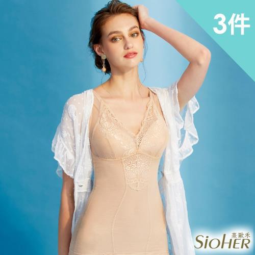【SiOHER 熹歐禾】獨家專利曲線輕透美體衣(超值3件組-隨機) 塑腰背心款