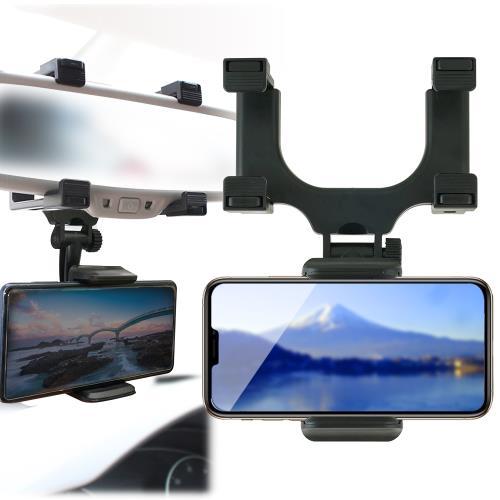 CITY 後視鏡夾手機架 3.5吋~6.3吋 用汽車後照鏡手機架 車用 手機支架|手機/平板支架