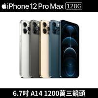 Apple iPhone 12 Pro Max 128G 智慧型 5G 手機