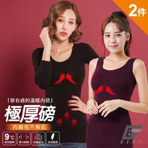2件組【GIAT】200D溫暖力內刷毛機能發熱塑身衣(買1件送1件) 內搭款