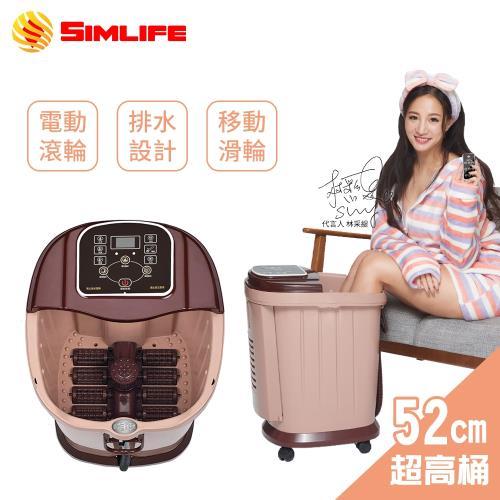 [SimLife]至尊招待所專用高桶電動腳底滾輪超強SPA按摩機 高桶泡腳機