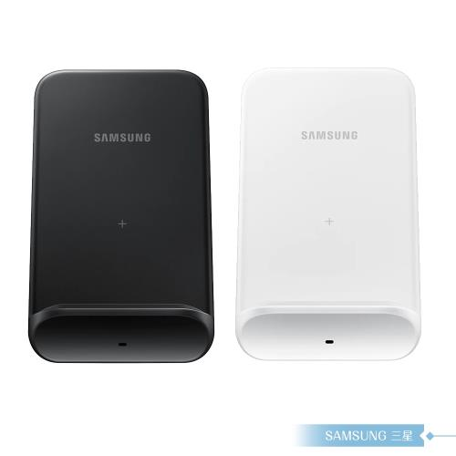 Samsung三星 原廠無線閃充充電座(支架版) EP-N3300【台灣公司貨】無線充電QI盤|無線充電板