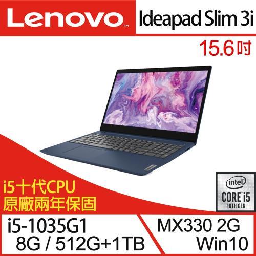 (硬碟升級)Lenovo聯想 Ideapad Slim 3i 輕薄筆電 15吋/i5-1035G1/8G/1T+PCIe 512G SSD/MX330/W10 二年保 81WE00PGTW|IdeaPad S系列 輕薄窄邊