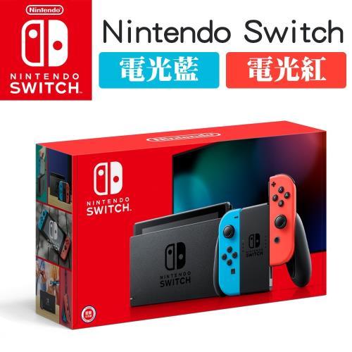 任天堂 Nintendo Switch 新款 藍紅手把組 公司貨主機(電量加長版)|Switch長效版