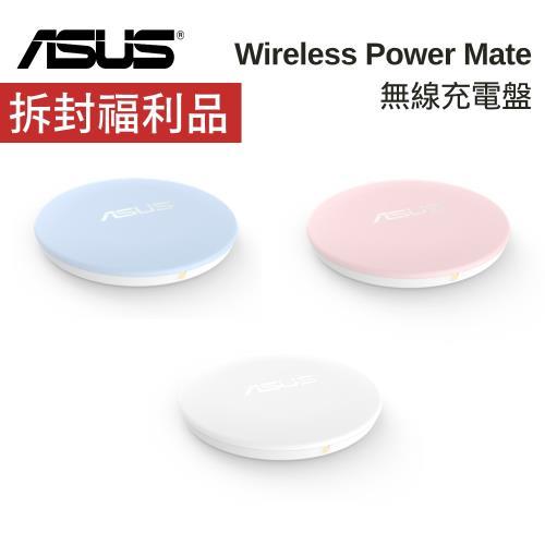 (拆封福利品) 原廠盒裝-ASUS 華碩 Wireless Power Mate 無線充電盤 - W1G-AWPM (TYPE-C)|無線充電板