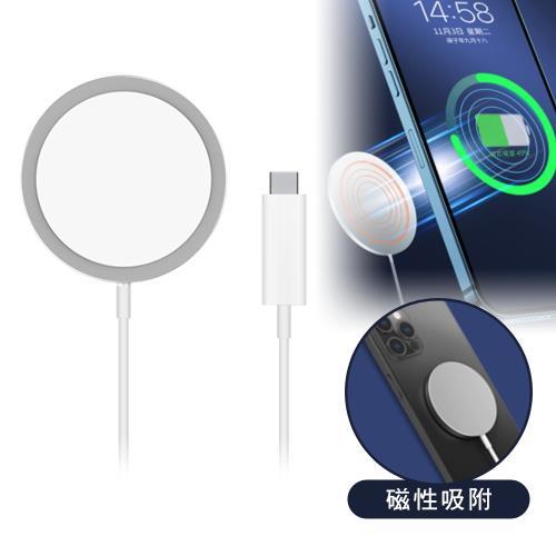 鋁合金磁吸15W無線充電器 1m/100cm|無線充電板