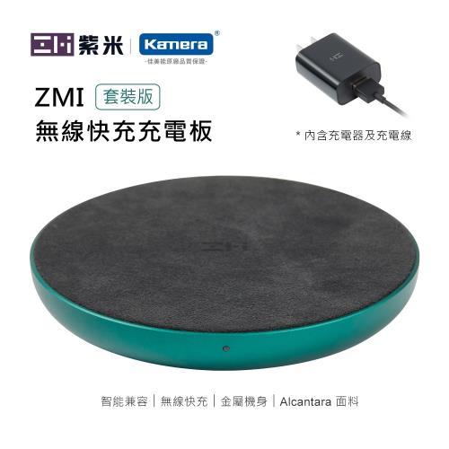 紫米 附18W快充頭 快速無線充電盤 套裝 WTX11|無線充電板