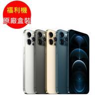 【原廠盒裝】福利品_Apple iPhone 12 Pro Max 128G 智慧型 5G 手機 - 九成新