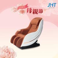 JHT 睡夢搖籃小沙發按摩椅 K-106