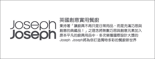 joseph joseph 不沾桌主廚刀 10074 菜刀 料理刀