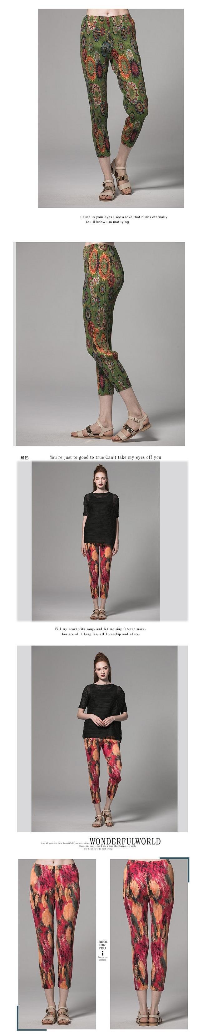 【玩美衣櫃】時尚印花壓摺小腳褲(共三色)