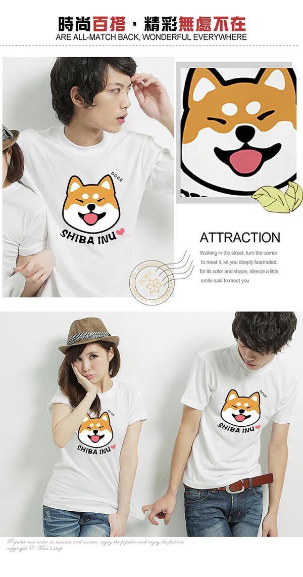 【男人幫】財犬超可愛英文字母T恤(T1353)快乾