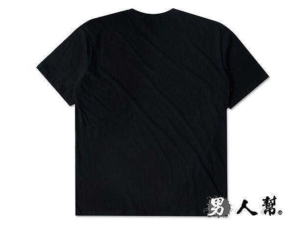 【男人幫】潮流美式風格純棉英文字母點綴設計圖鴨T恤(T1346)