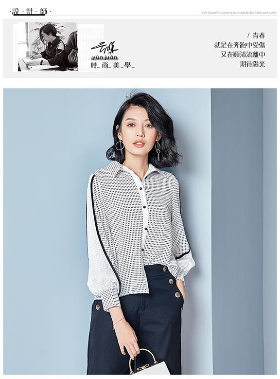 【翡嵐絲】時尚方領圓點雪紡襯衫-,