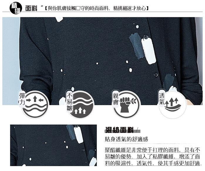 【翡嵐絲】寬鬆不規則圖案點綴T恤-,