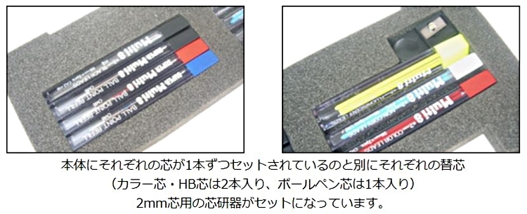 f23308fe-b648-4a77-ab77-54f0ac5952aa.jpg