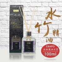 ERAPO 依柏精油世界 - 香茅 水竹精油 ( 100ml )