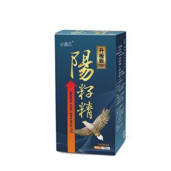 草本之家 -起陽籽/韭菜籽120粒