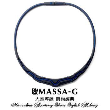 MASSA-G【The Aurora 極光系列-Blue】 鍺鈦項圈