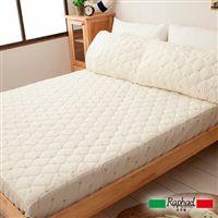 Raphael拉斐爾 床包式保潔墊-雙人加大6 x6.2尺