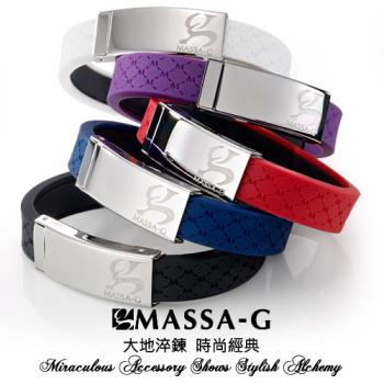 MASSA-G Color For 【M】iracule 奇蹟之翼鍺鈦手環