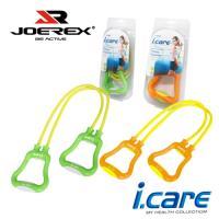 JOEREX 艾可兒系列多功能雙管塑身雙管拉力器