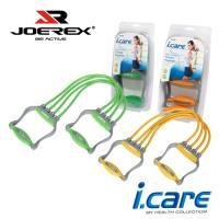 JOEREX  艾可兒系列多功能四管塑身拉力器