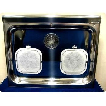 優品抽油煙機過濾網(23公分2八卦型安全架+40方形過濾網)