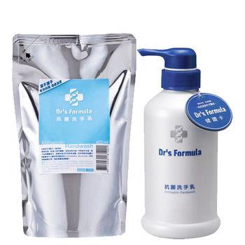 台塑生醫-抗菌洗手潔淨組(3瓶+10包)