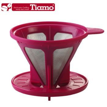 Tiamo 極細濾網附轉接盤-桃紅色(HG2317)