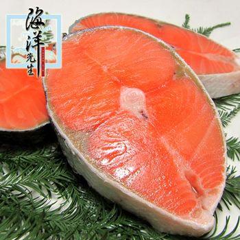 海洋先生 挪威頂級鮭魚輪切10入(150g~170g/片)