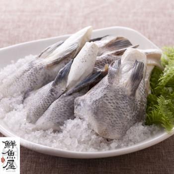 【鮮魚屋】台灣極鮮鯛魚下巴6包